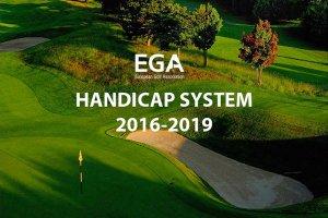 Spremembe EGA hendikep sistema v letu 2016